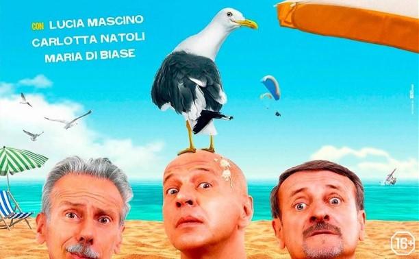 RIFF 2020: Итальянские каникулы