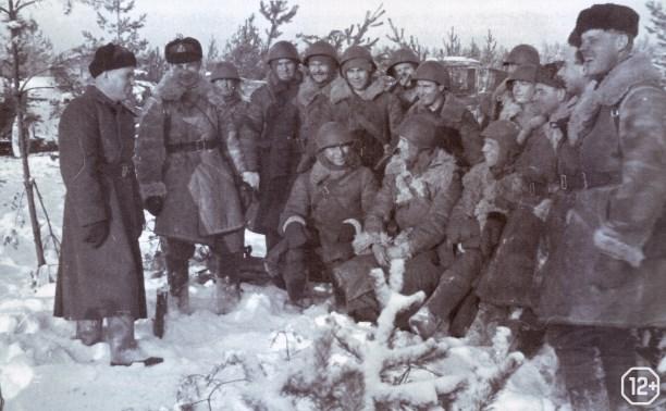 Тульский край в канун Нового 1942 года