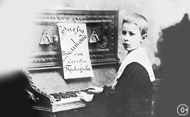 Новатор музыкального языка