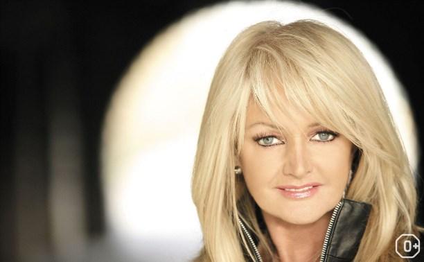 «Среднерусская возвышенность»: Bonnie Tyler
