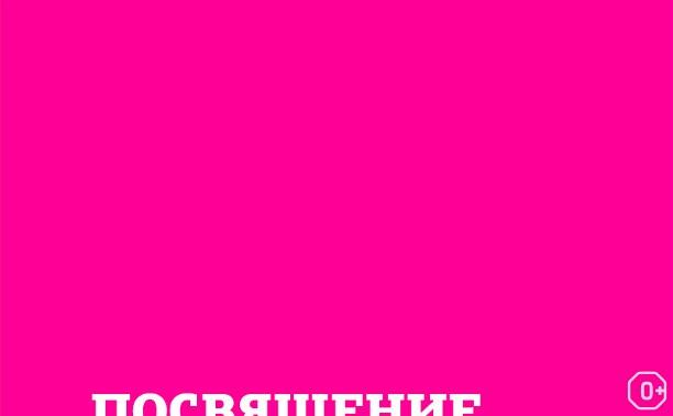 Посвящение Федору Хитруку