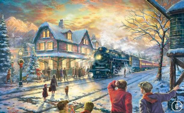 Новогодний вокзал