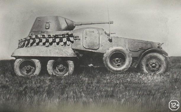 Советские бронеавтомобили в межвоенный период