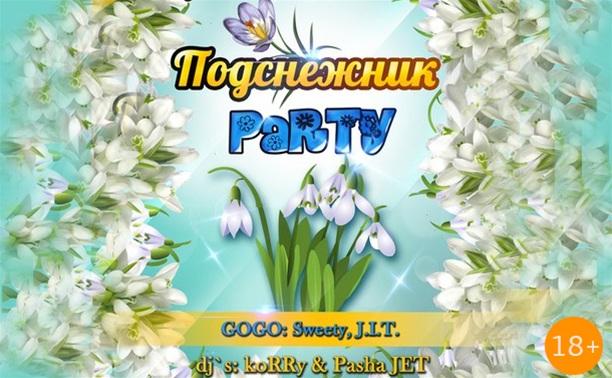 Подснежник Party