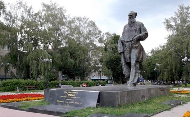 День города. Площадка возле памятника Л.Н. Толстому