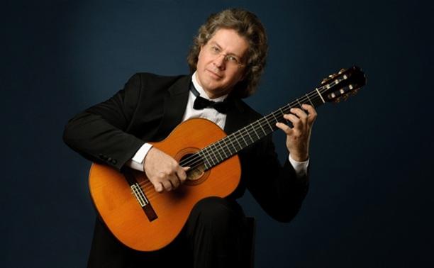 Юрий Нугманов (гитара) и оркестр народных инструментов «Тула»