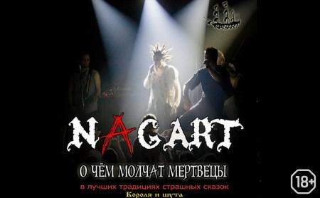 Nagart