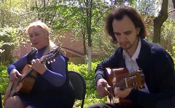 Концерт музыкального дуэта «Два начала» «Палитра чарующих образов»