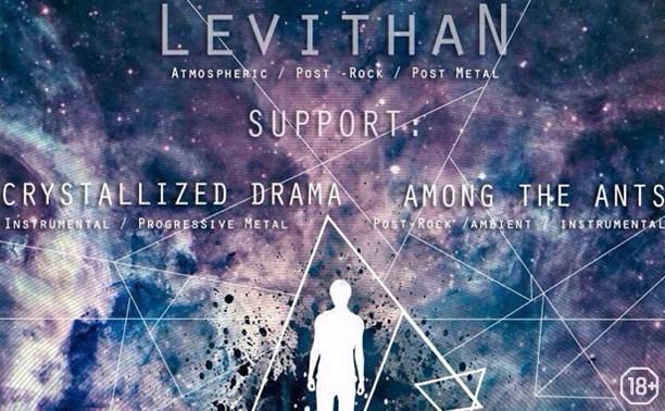 Levithan