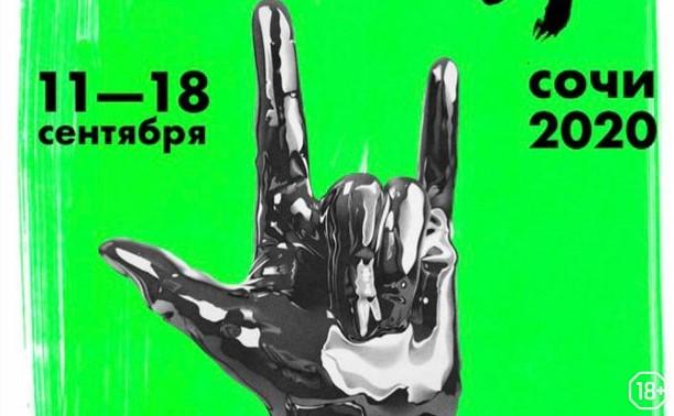 «Кинотавр» x Garage Screen: Премьера фильма № 4 и Q&A