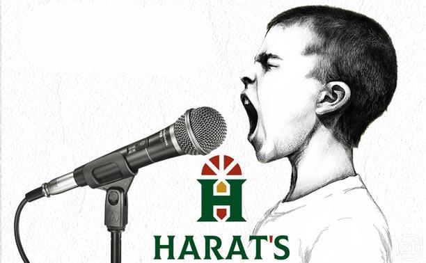 Слова в микрофон