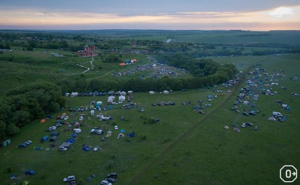 Фестиваль авторской песни на Куликовом поле