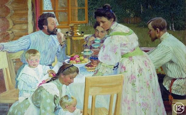 Дворянское чаепитие в России