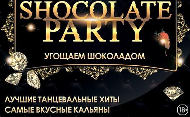Сhocolate Party