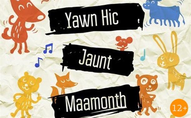 Yawn Hic, Jaunt