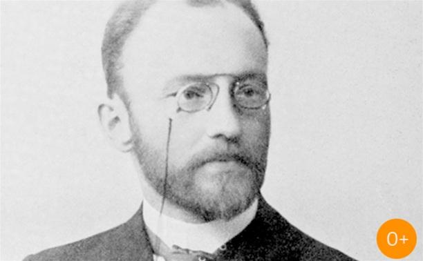 В. Вересаев – переводчик