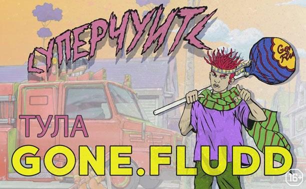 Gone. Fludd
