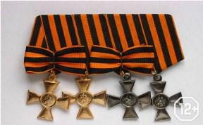 Туляки-Георгиевские кавалеры Первой мировой войны 1914-1918 гг.