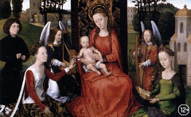Нидерландская живопись XV века