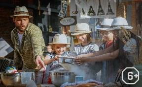 Семейная пекарня