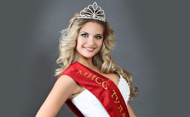 Мисс Тула – 2013