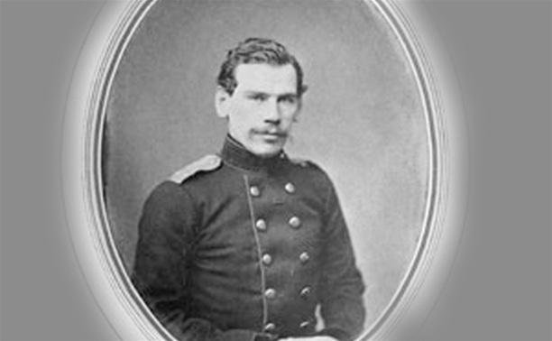 Лев Толстой — участник Крымской войны. День рождения великого писателя