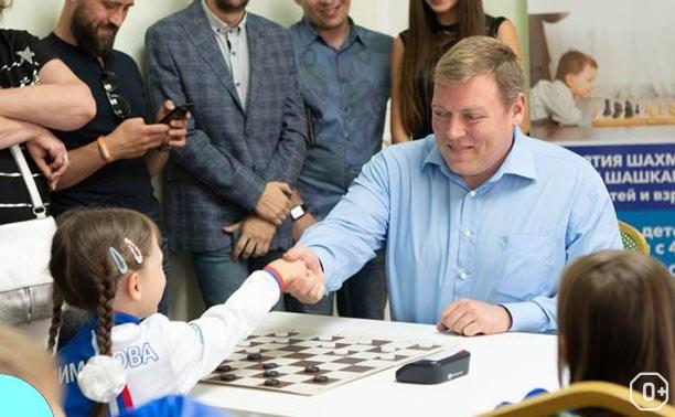 Чемпионат и первенство области по русским шашкам