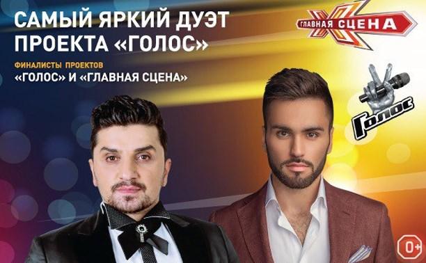 Георгий Меликишвили и Нодар Ревия