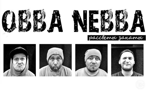Obba Nebba