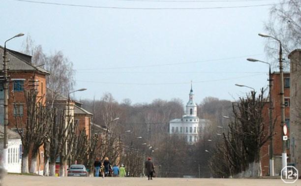 Пешеходная экскурсия «По старому городу»