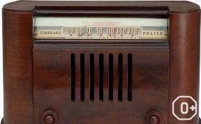 Выставка ретро-радиоприёмников