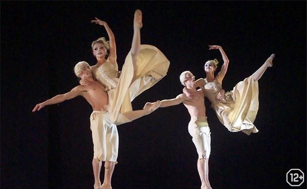 Вечера современного танца