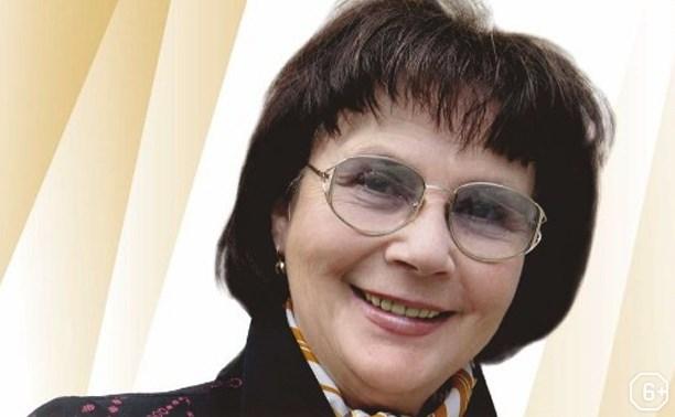 Литературная гостиная с Еленой Попенко