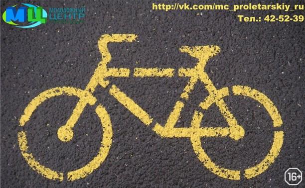 Велопробег, посвященный Дню памяти и скорби