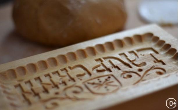 Пряничные доски, или История со вкусом