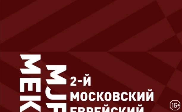 Владимир Гориккер. Редкий жанр