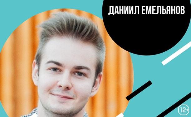 Депутат Даниил Емельянов: о месте и роли молодежи Тульской области