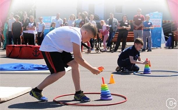 Фестиваль семейного спорта
