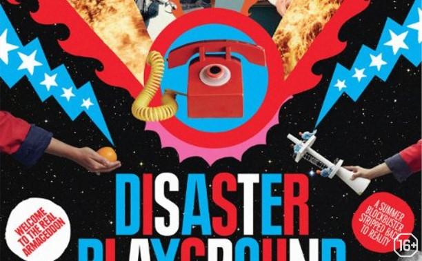 Фестиваль 360: Игра в катастрофы