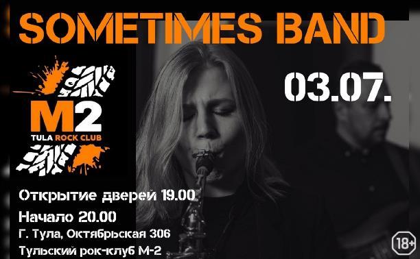 Sometimes Band