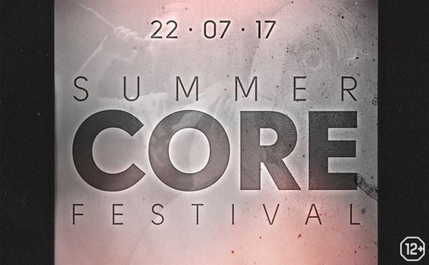 Summer Core Fest