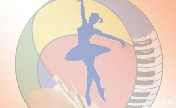 Отчётный концерт «Танцуем все»