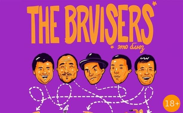 The Bruisers в Hardy Bar