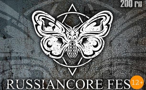 Russiancore Fest