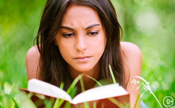 Открытие летних читальных залов