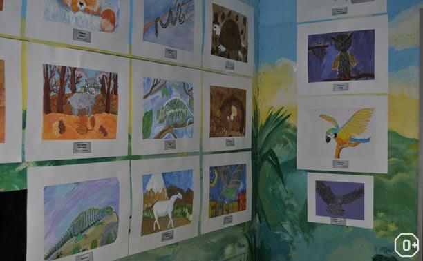Инклюзивная выставка благотворительного проекта экзотариума «Лапа поддержки»