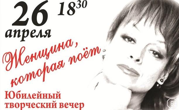 Галина Некрасова