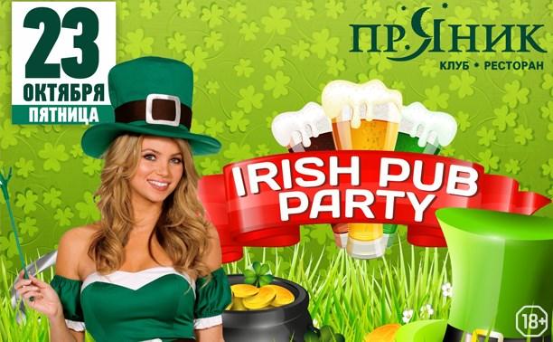 Irish Pub Party