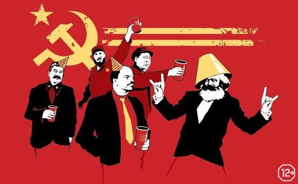 СССР в Ё.П.Р.С.Т.