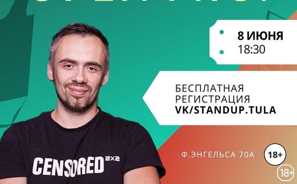 Stand-up: открытый микрофон с Владимиром Фоминым